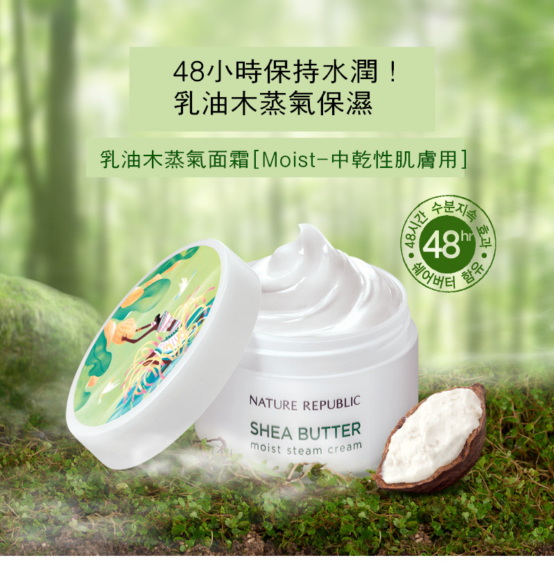 而綠色款的極地較滋潤且厚實,最適合乾性及中性肌膚!不同的質地卻能夠達到一樣的效果!