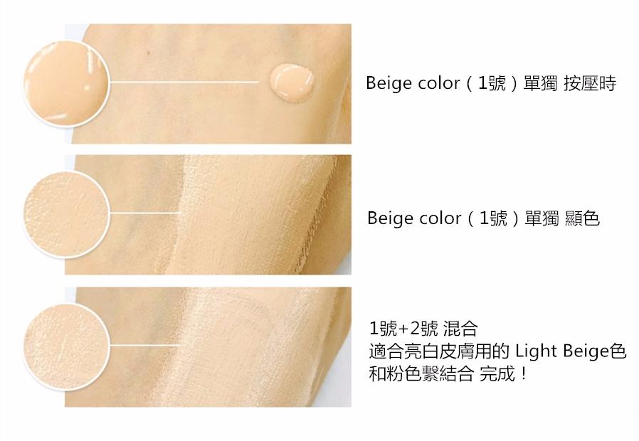 在質地上來說,這款屬於絲綢感,上在臉上會有一種絲緞光澤,非常高級的曖曖內含光感~而且遮瑕度也是屬於中上的位置,能夠幫助修飾臉部的瑕疵。