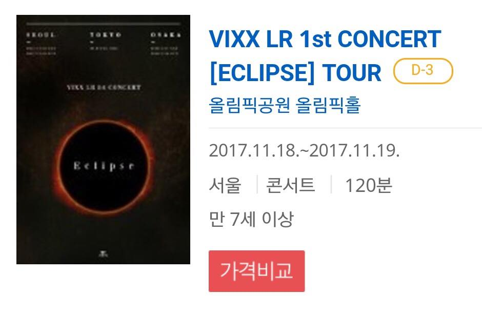 像是VIXX LR的演唱會就在原訂的學測後周末 但考試延期讓已經買票的高三考生不知所措ㅜㅜ