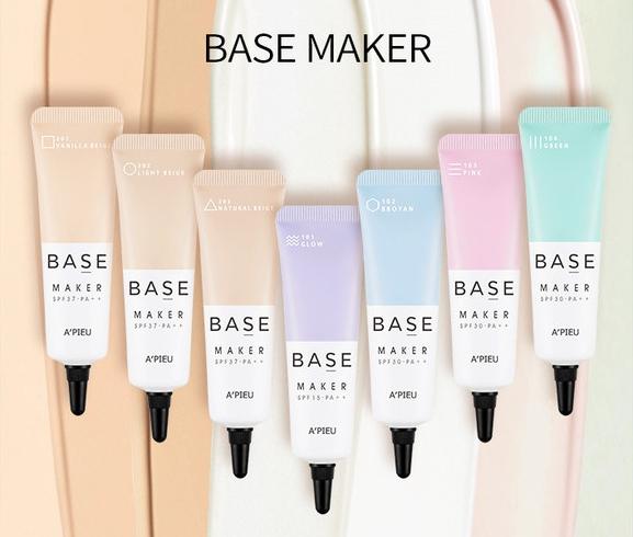 首先就是妝前乳啦!A'PIEU就出了一款底妝大師,一共有4色妝前飾底乳+3色粉底,每一款都很實用啊!