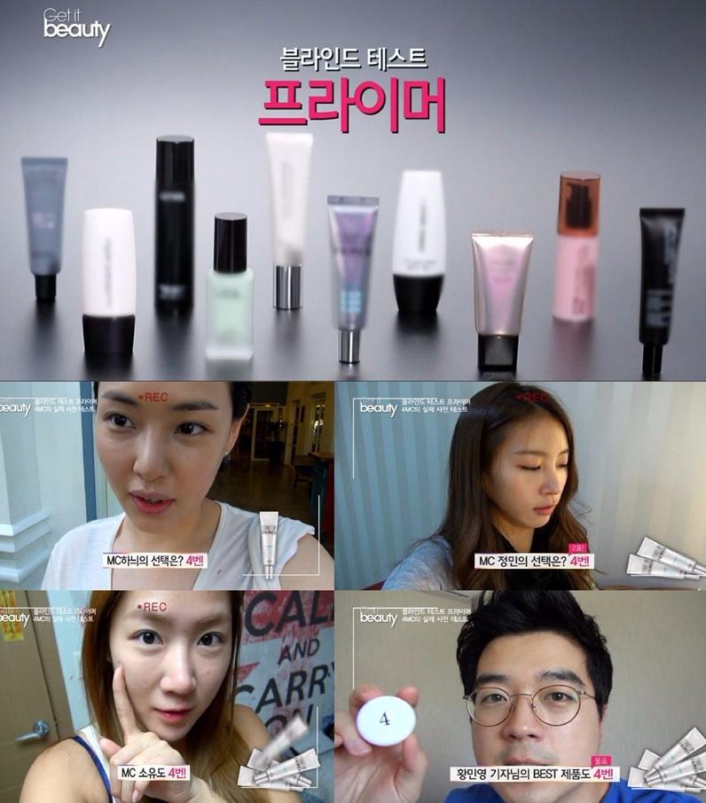 別小看它,它可是韓國美妝節目《Get t beauty》妝前乳評測第一名啊!其中綠色款主打毛孔遮瑕和控油,同時讓後續底妝更服帖,妝效更持久,在韓國是最熱賣的款式。