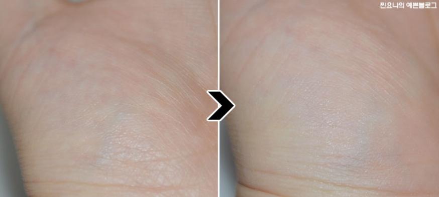 單擦它在手掌上,整個手掌紋路好像被磨掉一樣,變得超級光滑!