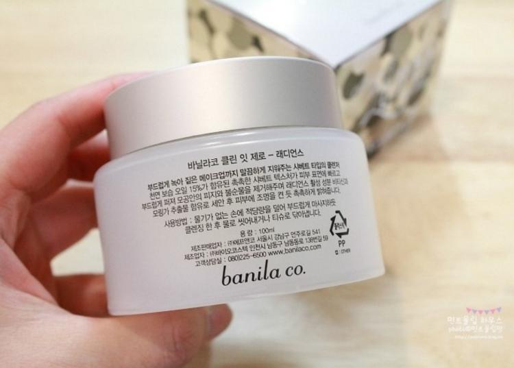 特別是這款嫩白款,女神推薦乾性肌膚可以使用看看,洗完會發現肌膚反而更水嫩!