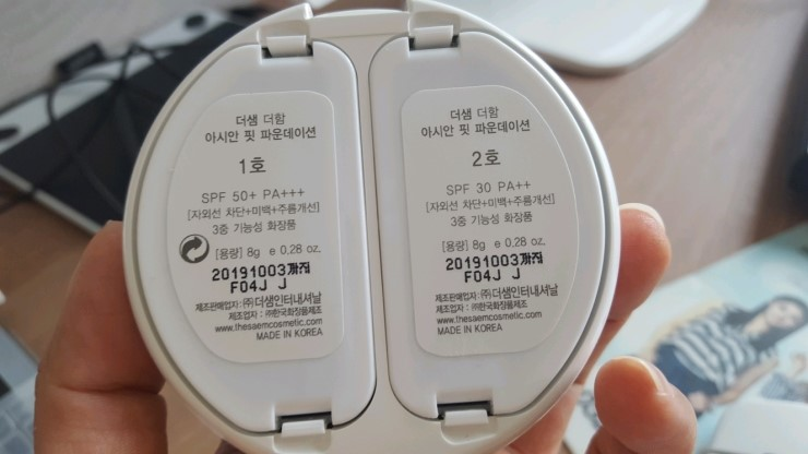 1號為淺色偏粉,SPF30 PA++,單用可以做為任色的防曬或打底! 2號為一般膚色,SPF50+ PA+++,單用可以當成高防曬力的粉底液!