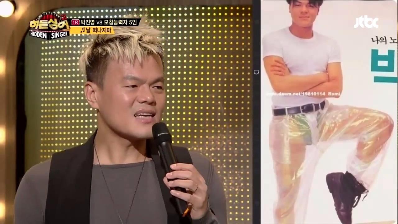 噹啷~~~就是這一張透視塑膠褲讓JYP到現在都後悔不已XDDD 當時,偶像在表演舞台時戴墨鏡都會被禁止,但無法理解的JYP在彩排時,故意穿著正常的服裝,正式舞台特別換成這一身「透視塑膠褲」XD