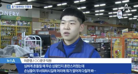 之後記者去訪問那位店員 他回答