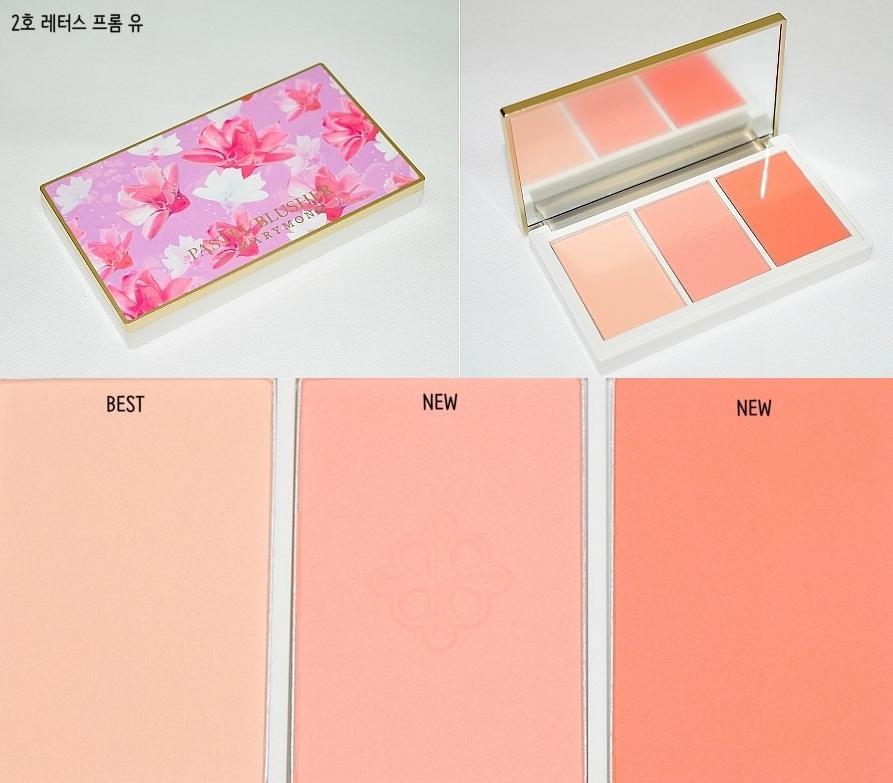 粉色外殼的2號橘色腮紅盤,與1號粉色相比起來活潑許多,喜歡橘色系妝容的女孩絕對不能錯過!左邊的最淺色是淺淺的杏桃色,中間是帶粉調的水蜜桃珊瑚色,最右邊則是像太陽曬過般的溫暖亮橘色~