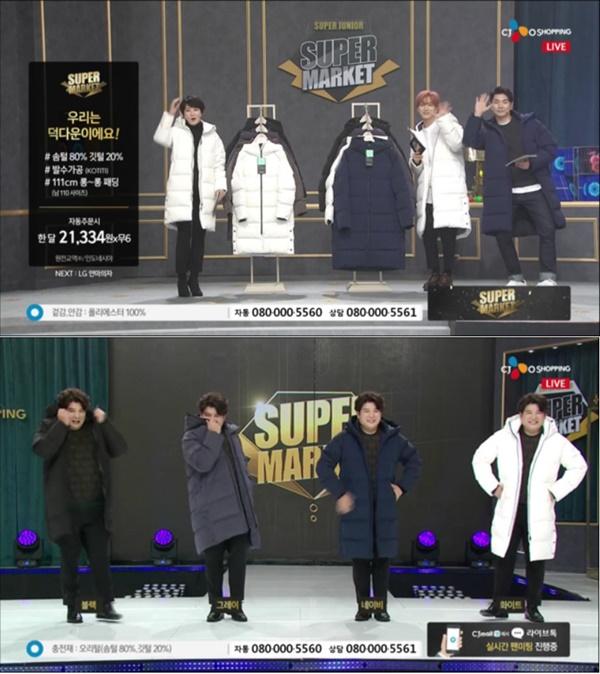 不只SJ歐巴們也在賣…證明這件「長大衣」的魅力驚人,校園裡最近也被這群「長大衣」人給佔據,也不難感受韓國學生們對於「時尚」的壓力有多大啊!