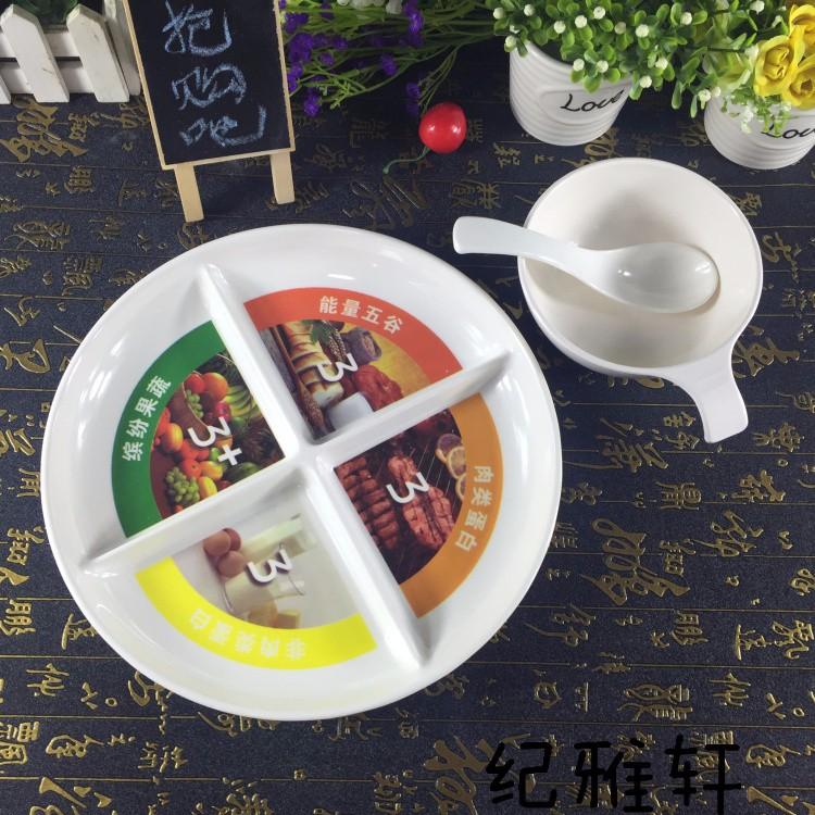 甚至現在淘寶上已經有業者趁勢推出減肥餐盤,買還送減肥食譜!這個方法已經從韓國紅到海外了啊!
