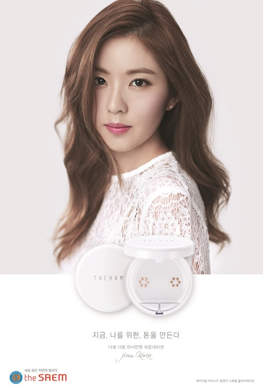 【The Saem】THE HAM 雙色氣墊粉餅 (限定版) 首先是這款THE SAEM的限定版雙色氣墊,看到這個代言人,先不管是不是限定版,應該有不少人已經被燒到了吧XDD 這個THE HAM系列的名字由來其實是因為這是跟韓國彩妝大師Ham Kyungsik聯名推出的商品!