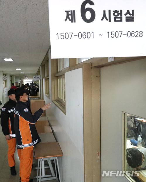 今天是韓國學測日,對所有高三來說是人生中最重要的一天,考試時間從韓國時間早上8:40開始考到下午17:40,共有5個考試科目。