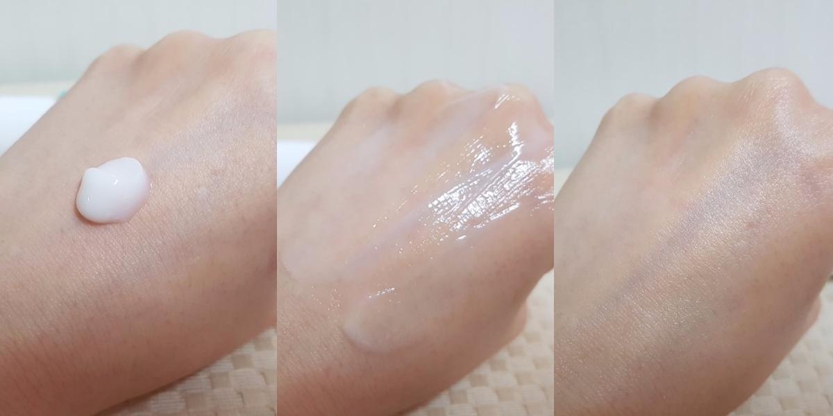 屬於較稠的質地,但是擦在臉上的油膩感不重,而且很好吸收。