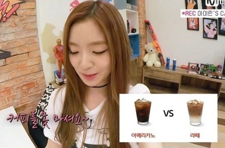 3.不能喝咖啡 在節目中要IRENE二選一 美式咖啡VS.拿鐵 她說不能喝咖啡