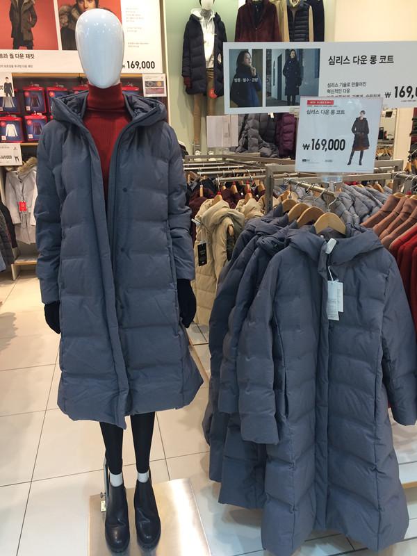 如果不介意口袋的深淺,只想要買顏色好看的,那你也可以選擇UNIQULO,他們有比較少見的灰色。