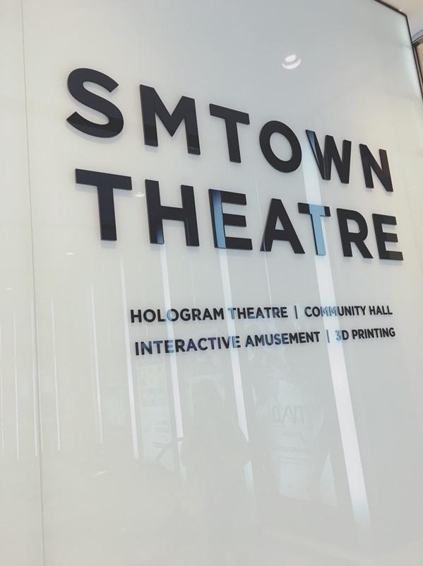 五樓是展演廳~可以在這看SM旗下藝人的一些舞台劇~