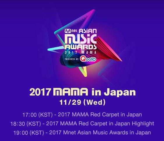 韓國在每到年末舉行許多音樂頒獎典禮,而每年舉行的MAMA更是一年比一年還盛大,在越南、日本和香港舉行頒獎典禮,不只可以可以看到越南、日本和香港的巨星為典禮站台,甚至在MAMA舞台上會看到AKB48等頒獎國的明星登台