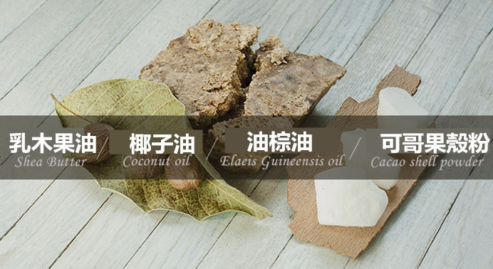 添加的天然成分可以溫和洗掉堆積一晚上的老廢物跟油分