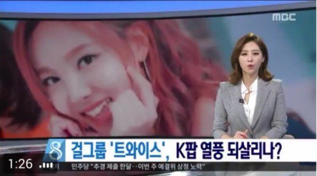 韓國主要報導TWICE的高人氣 像是這則新聞