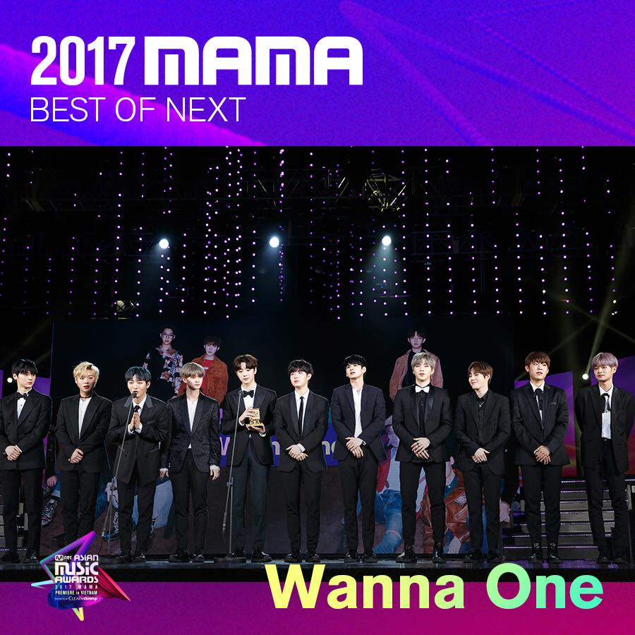 竟是由剛出道的WANNA ONE獲獎,讓網友感到相當震驚啊! 雖然WANNA ONE 投票票數是在第三名共獲得了337萬,但整體票數卻跟佔據一二名的EXO與防彈少年團差了幾千萬票。