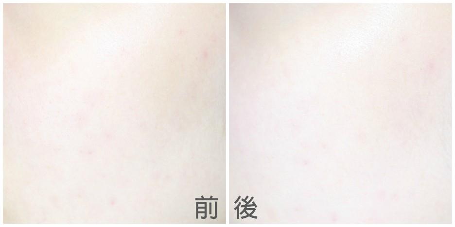 上臉後能提亮膚色,校正暗沉的肌膚,而且質地輕薄,打造宛若天生的好皮膚!