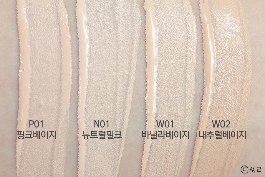 另外這款粉底有四種色號可以選,開頭的英文是色調、數字是色階,P是偏粉的色調、N是自然、W是偏暖的色調;01比較淺、02比較深,大家可以根據自己的膚色色調來做選擇~
