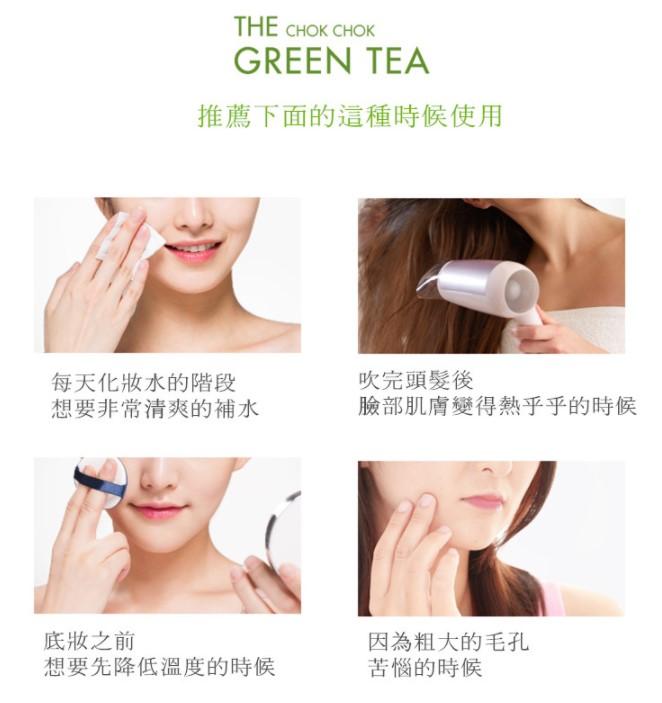 除了用來鎮靜肌膚,上妝前跟用熱風吹頭髮之後也都可以用這個噴霧來急救皮膚~