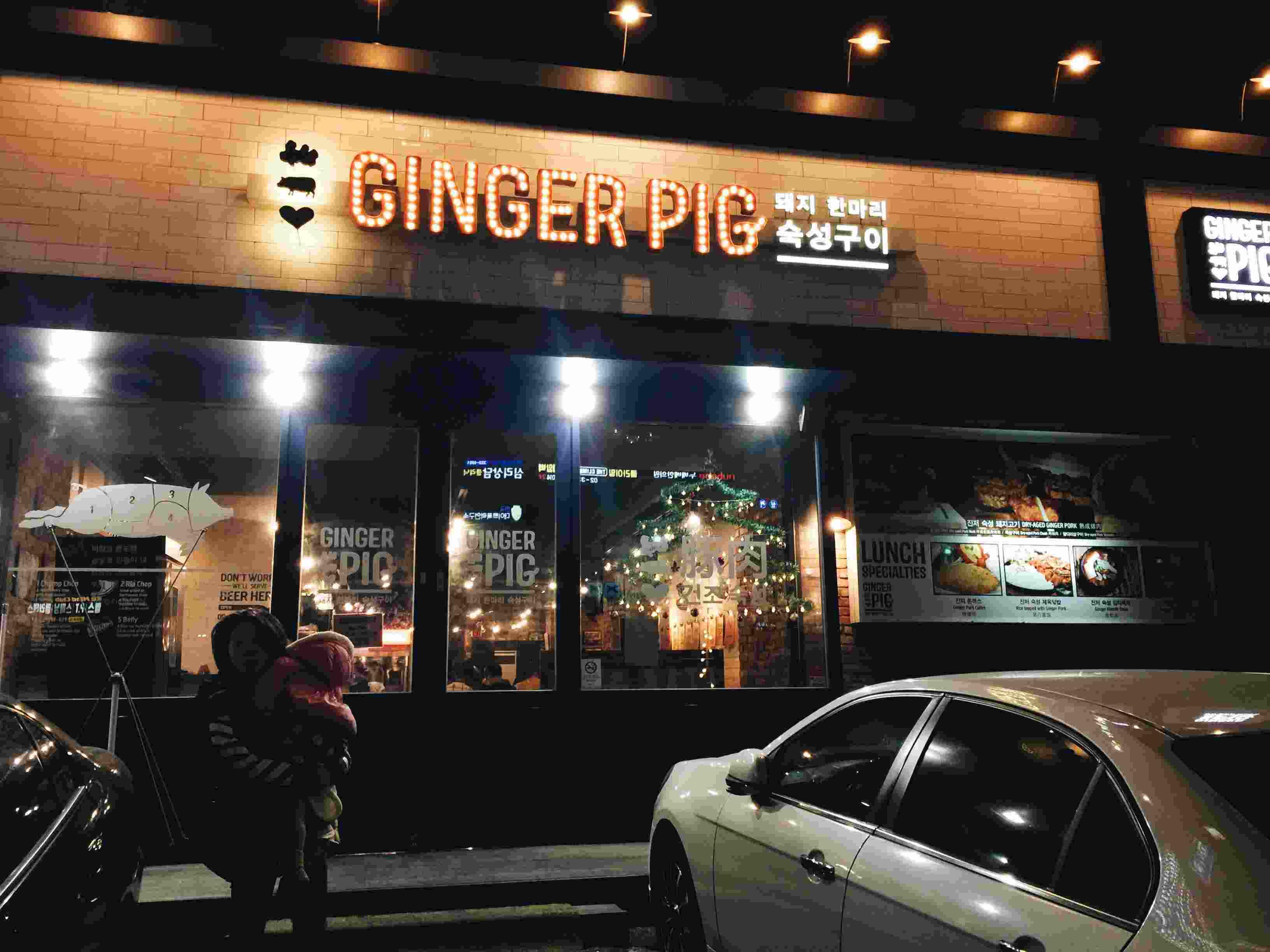 """小編真的非常非常喜歡吃韓國烤肉,但是每次吃完之後都要拿芳香劑全身噴個徹底才敢坐地鐵回家 (只能內心祈禱不要剛好在這時候遇到什麼帥哥),所以一聽朋友說弘大有一間 """"GINGER PIG"""",是吃了不會臭的烤肉店,馬上就衝去吃看看啦!"""