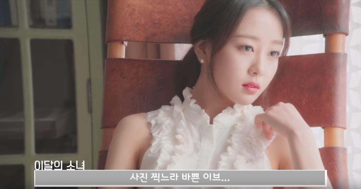 不過其實本月少女不只有成員長得像「子瑜、雪炫、娜恩」綜合體,成員Yves(이브)在看到她的第一眼,你會想起誰?