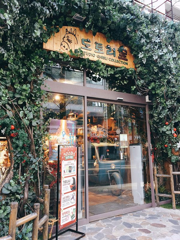 只能說弘大真是一個好地方,除了有各種美食、齊全的化妝品店、便宜又質素好的衣服外,這次又給我找到了一個可以讓超多少女花光所有錢財的地方,就是這個吉卜力精品店!