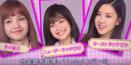 雖然看起來有點不太自然但還是依舊萌翻一堆網友XD Jennie笑起來是不是更可愛了?小編被萌到不要不要的啦~