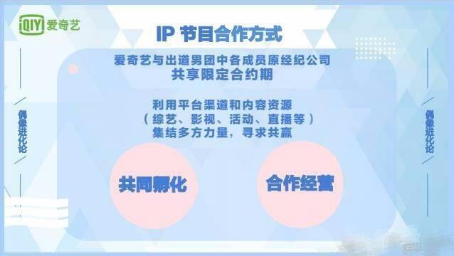 沒想到日前中國又有一個將上檔的節目和韓國非常相似,不只企劃和海報設計都 跟《PRODUCE 101》一樣,節目名稱為《偶像練習生》預計將會有111名男歌手志願生出演...
