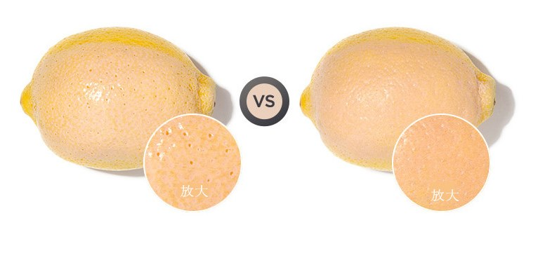 雙層板狀形的超細膩粉末就算粉底液的毛孔修飾效果不夠足,也可以完美的修飾撫平毛孔!