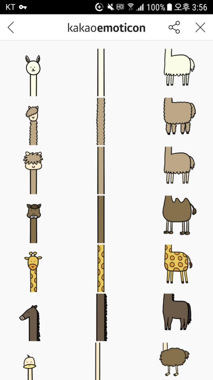 不只有大家想得到的長頸鹿,還有駱馬、羊駝、長頸鹿和鴕鳥等動物…,雖然看起來就是一組很坑錢(?),把身體拆成三半在賣的貼圖,卻因為實在讓人「廢到笑」而在韓國爆紅