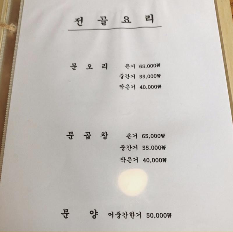 章魚鴨肉鍋小鍋的是40000韓幣、中鍋55000韓幣、大鍋65000韓幣,小編去用餐當天是四個女生一起去吃,點中鍋的剛剛好,每個人都吃得很飽:)