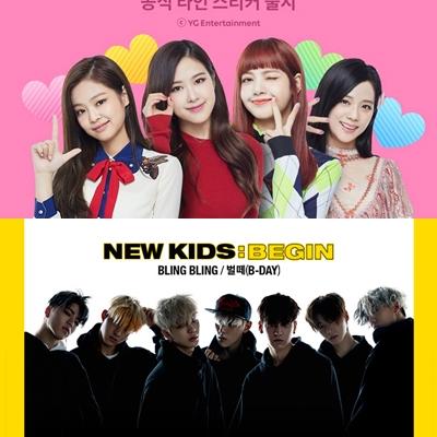 據韓國媒體OSEN的報導,YG旗下的BLACKPINK與iKON正以明年1月為回歸目標,現在正在努力準備新專輯!