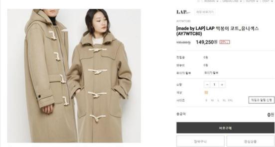 還曾經特價到149250元韓圜(約台幣4145元) 韓國的特價真的很大方!!!