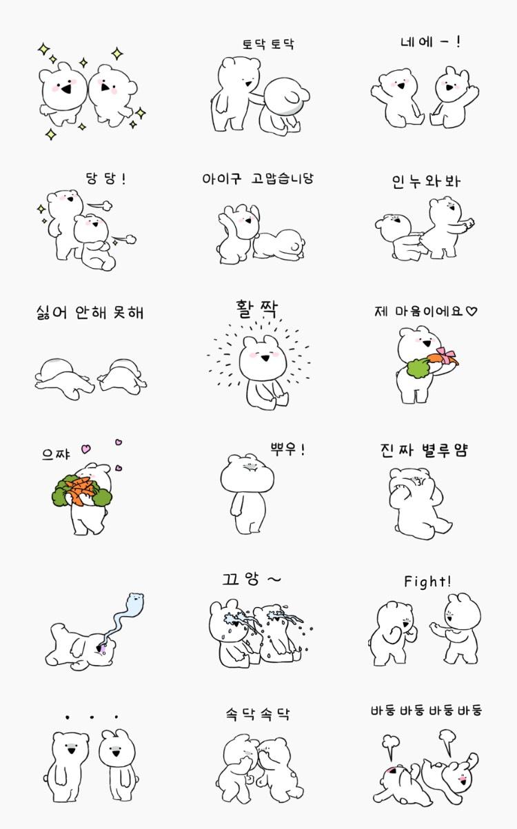 Q版的愛跳舞兔子跟熊....光看就超級療癒~~~