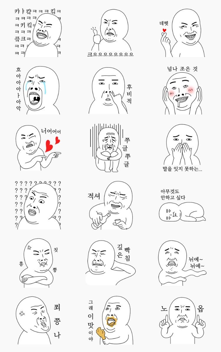 光看這表情就超想揍人的啊XDDDDDD 一系列醜臉...如果身邊有朋友用這組貼圖絕對會被封鎖吧XD
