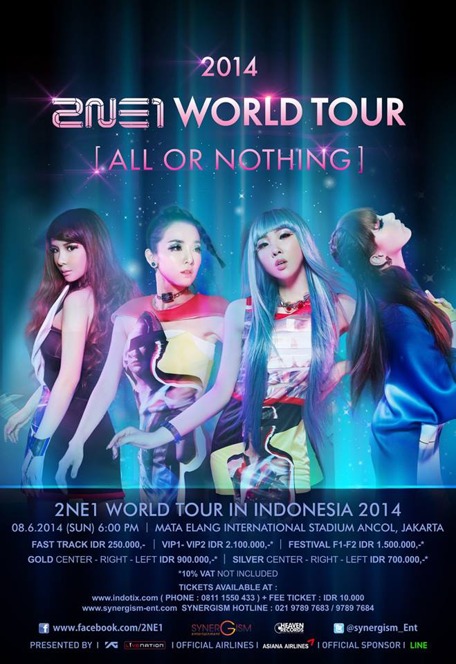 2NE1的演唱會海報總是如此有氣勢! 不過每次看到4個成員站在一起的畫面,真的讓人好心酸...