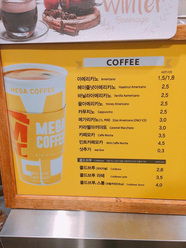 飲料的種類也很多,先是基本的咖啡。
