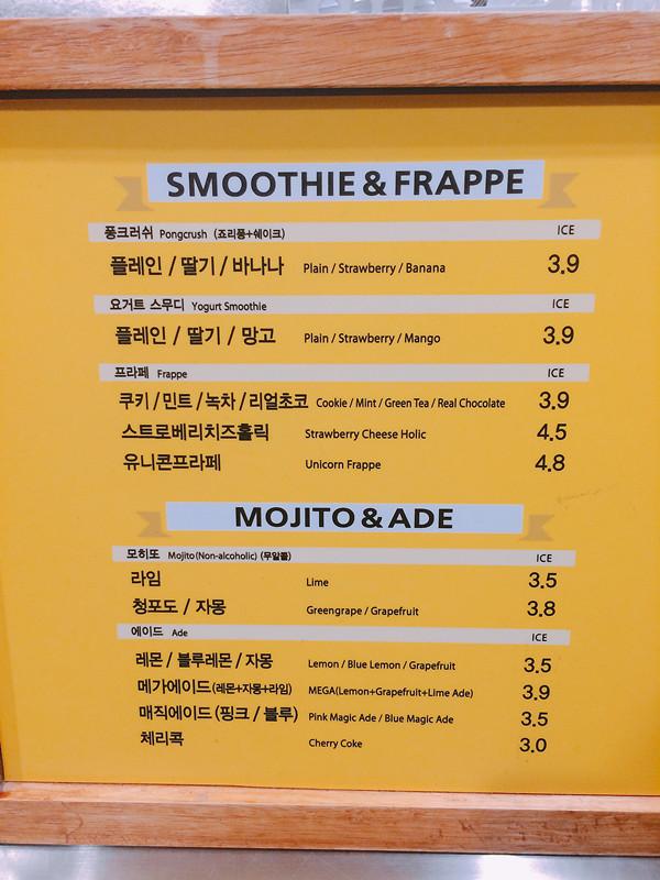 最後就是沙冰類及其他水果飲料。
