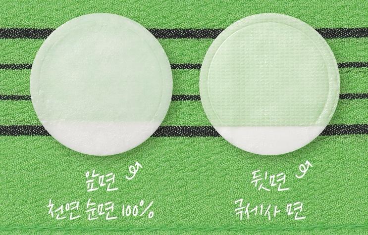 一面是天然純棉、一面是超細紗,按照步驟雙面使用就能達到很好的去角質效果。