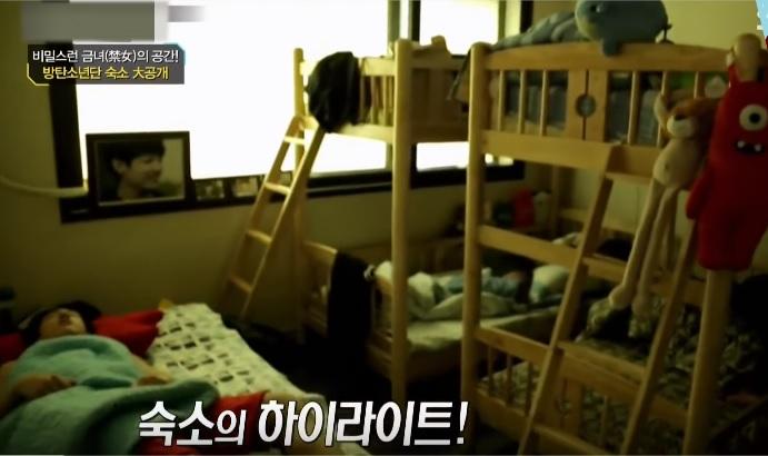 相信阿米們都知道BTS一剛開始住在相當狹小的宿舍 (房間感覺充滿了男性的氣味XDDD) 加上成員東西多 顯得空間擁擠