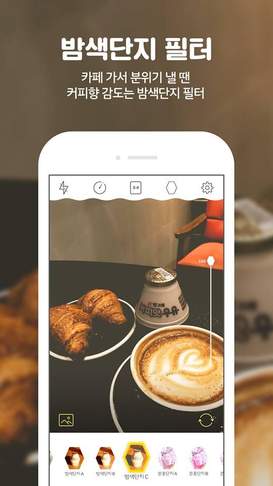 咖啡色濾鏡則是走咖啡牛奶的路線,復古感超重,摩登少女都用他在咖啡廳拍照欸XDD