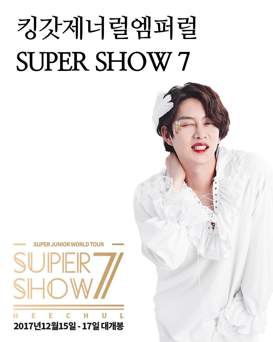 Super Junior第7次世界巡迴演唱會也將開始了,「Super Junior World Tour -