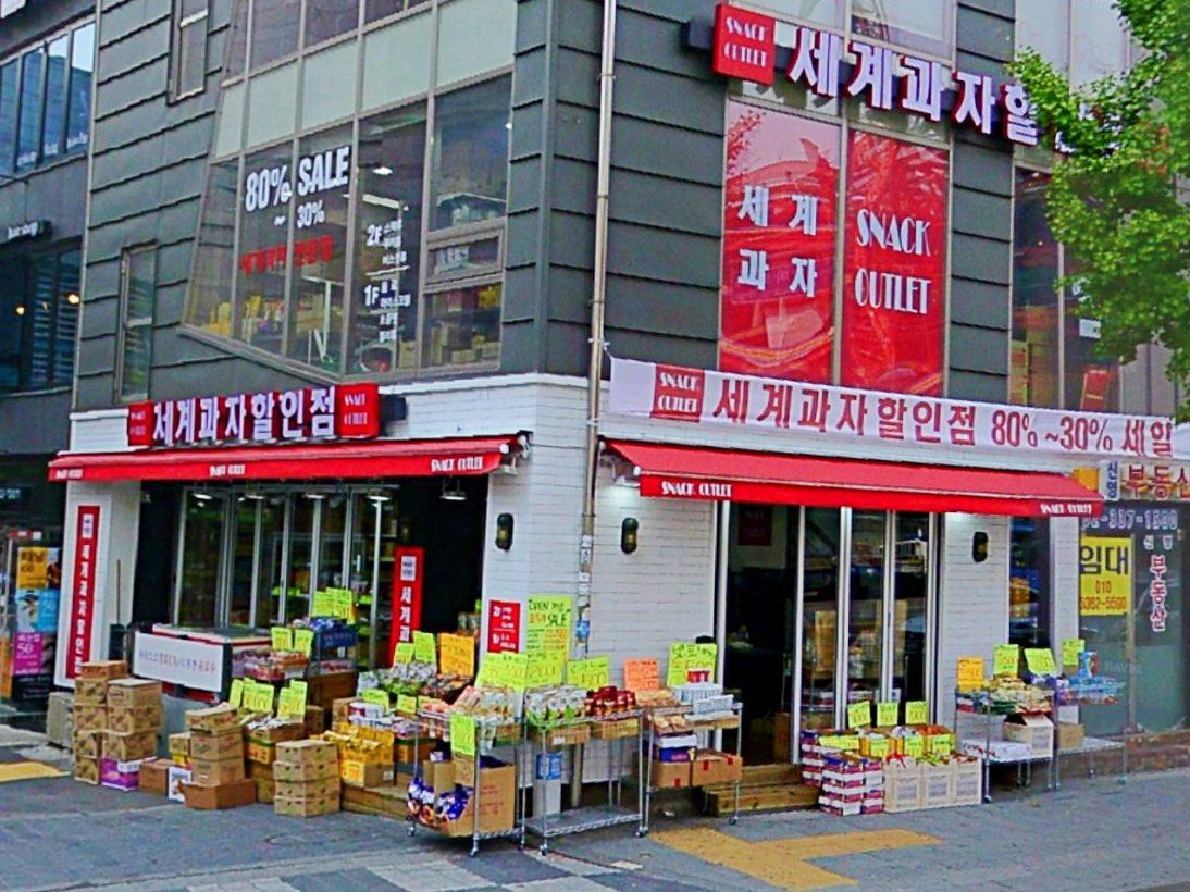 第一間介紹的店名是「世界餅乾特賣店 SNACK  OUTLET」,就是一個零嘴特賣會的店家。