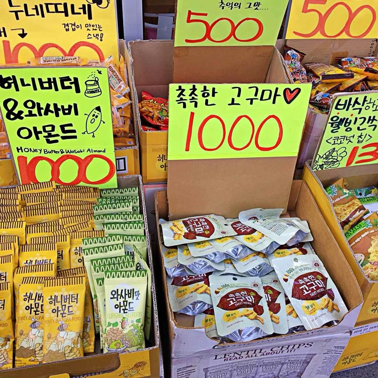 店家外面擺的大多都是 500、1000 韓元的零食,左下角那個 蜂蜜跟芥末口味的堅果好好吃。