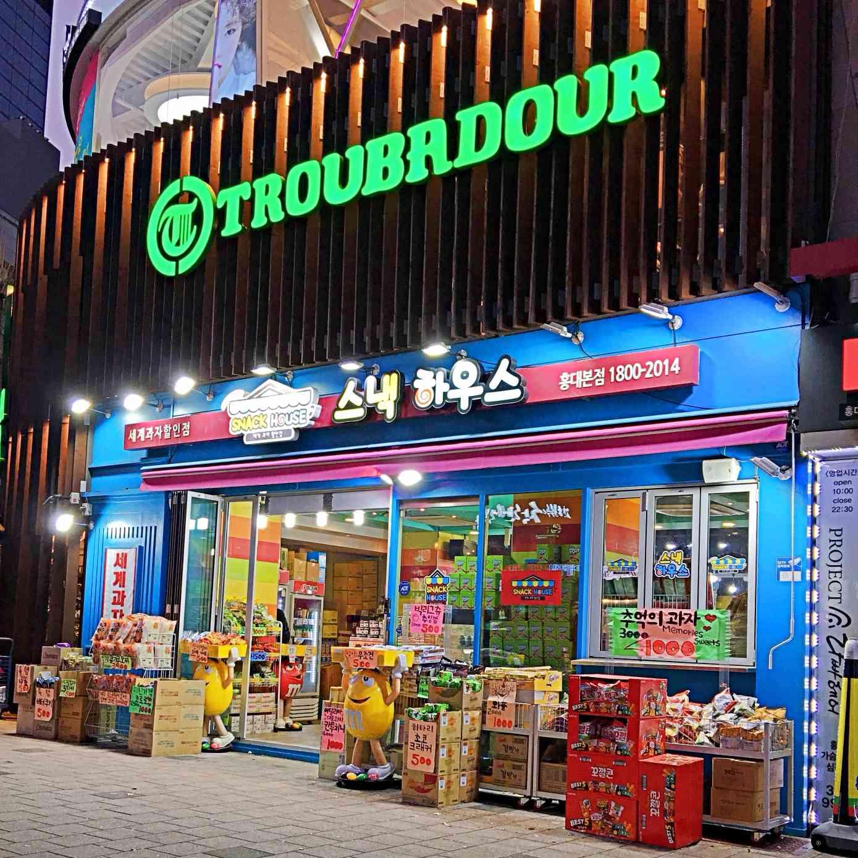 第2間要介紹的店名是 「零食屋 SNACK HOUSE」。