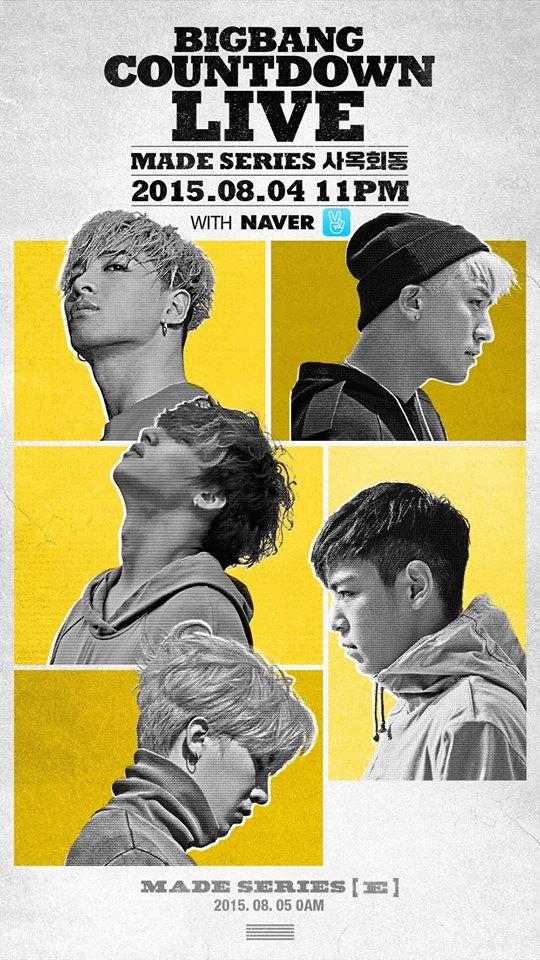 BIGBANG今年預計開完巡迴演場會之後,年屆入伍的成員預計將會暫停繁忙的巡迴活動,為自己人生的下一階段充電和作準備,就連演唱會的名稱也取名叫「最後之舞」,確實不免讓人有些感傷