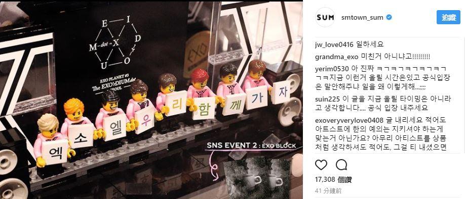 鐘鉉所屬的經紀公司SM卻遲遲無法聯絡,在事發到現在也都沒做出任何官方回應,也讓粉絲們都等到非常心急,但卻有眼尖的粉絲發現SM卻在不久PO文更新周邊商品...
